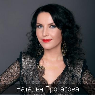 Наталья Протасова