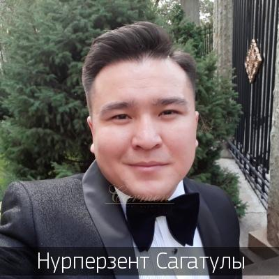 Нурперзент Сагатулы
