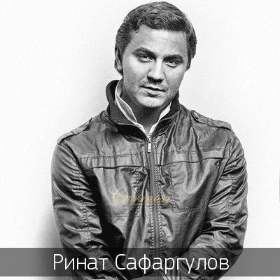 Ринат Сафаргулов