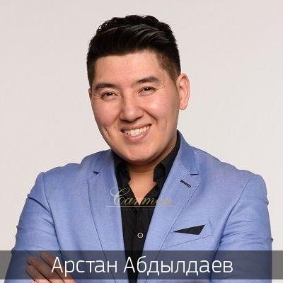 Арстан Абдылдаев