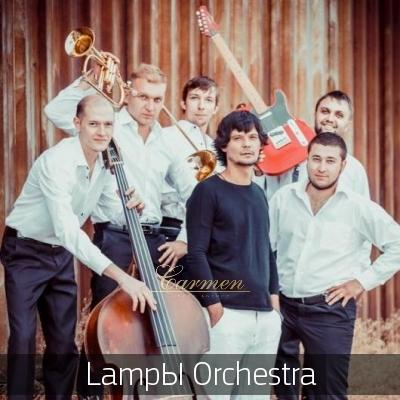 LampЫ Orchestra