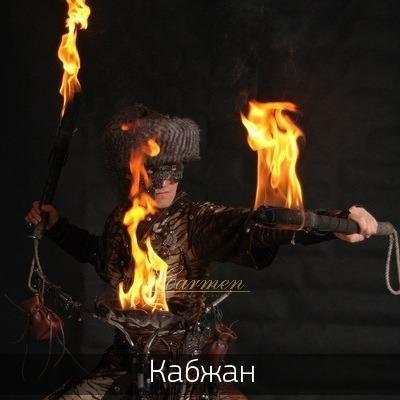Кабжан