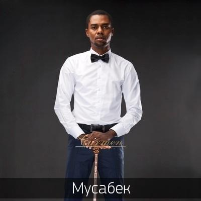 Мусабек