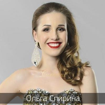 Ольга Спирина